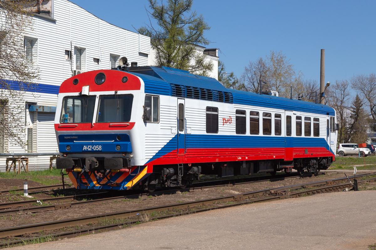 АЧ2М-058