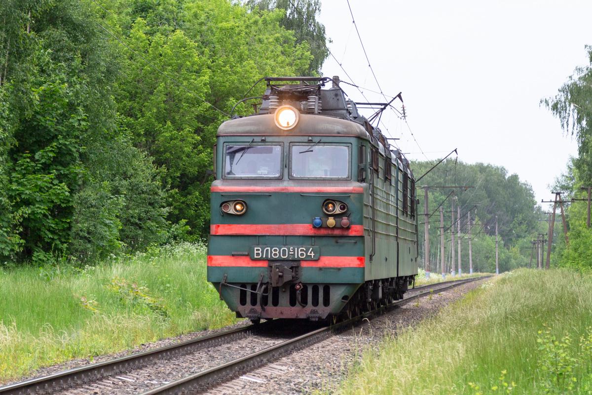 ВЛ80С-164