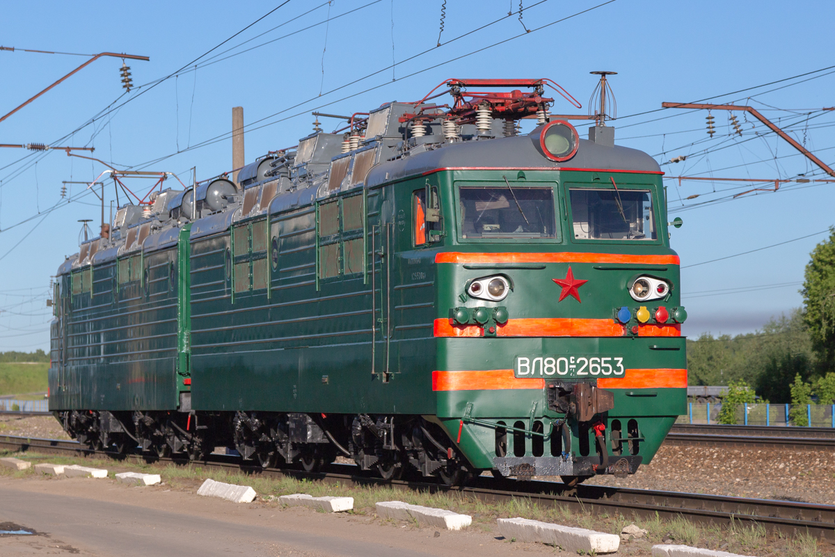ВЛ80С-2653