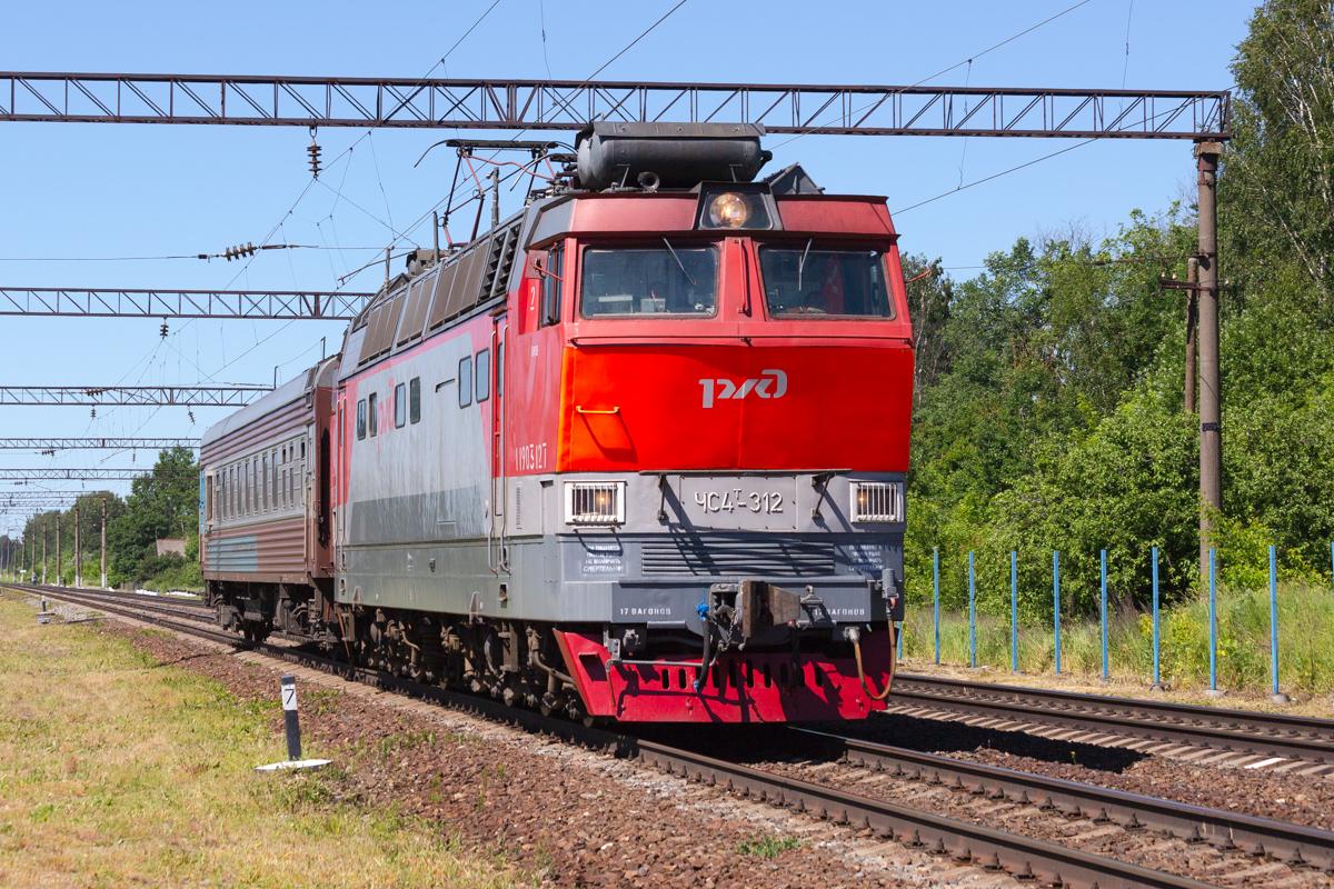 ЧС4Т-312