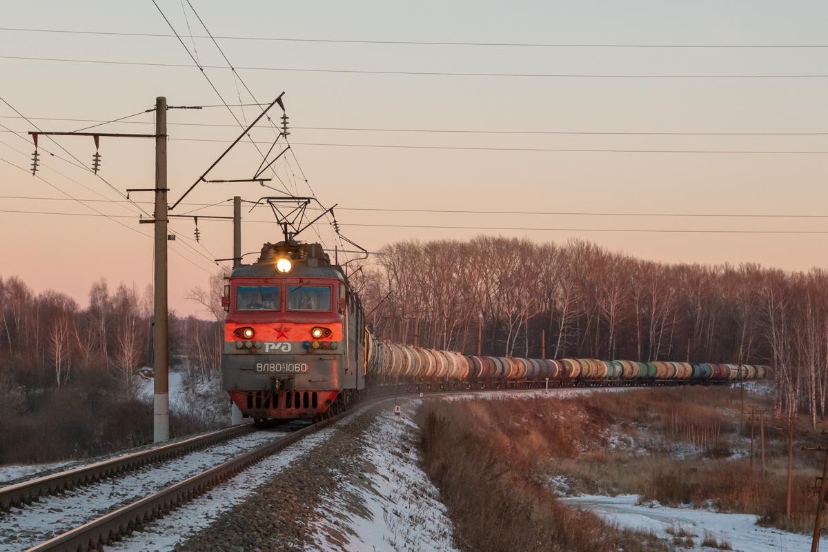ВЛ80С-1060, ВЛ80С