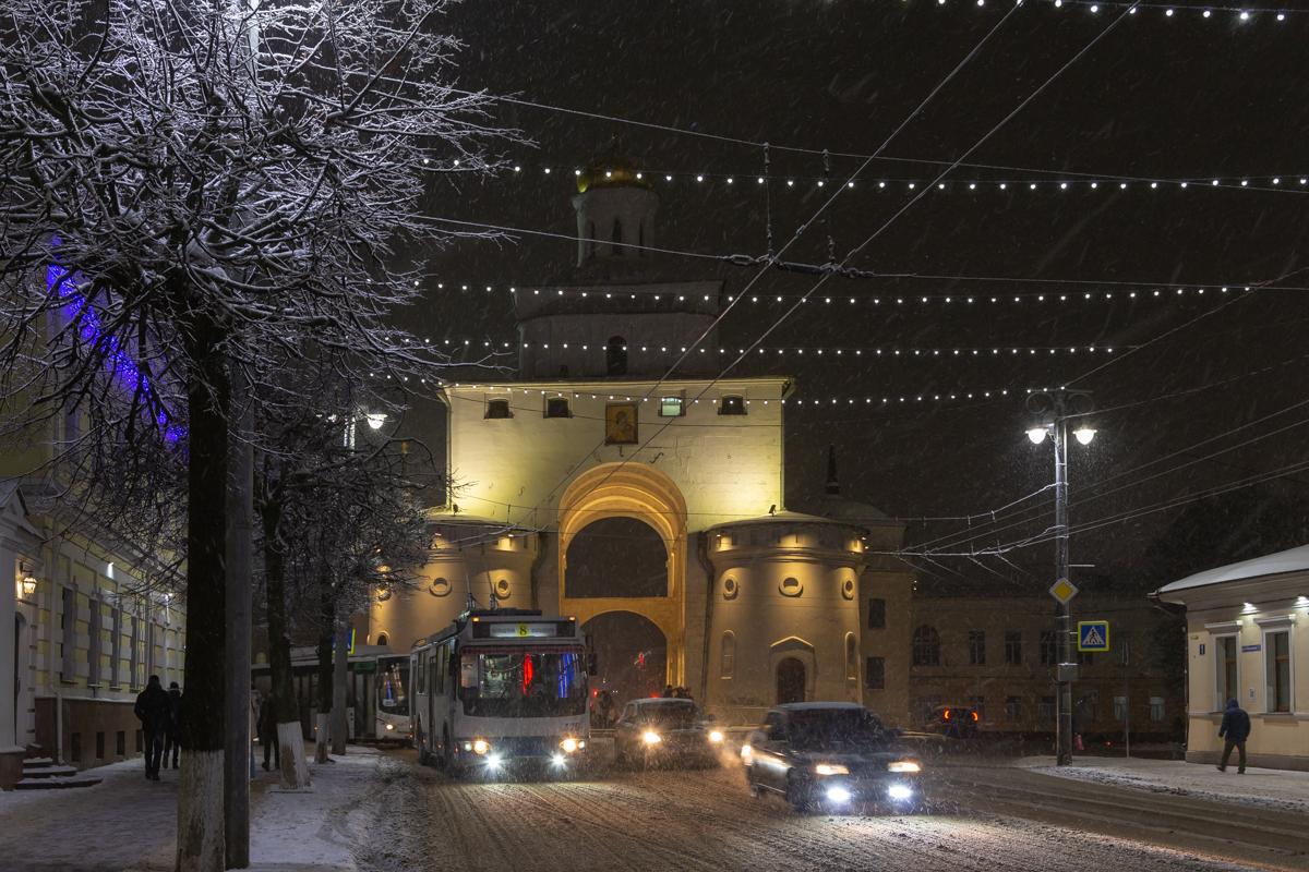 Владимир, Золотые Ворота