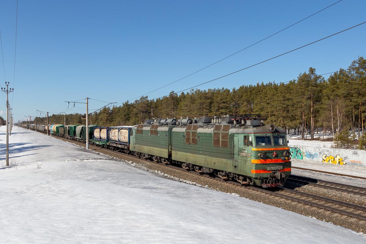 ВЛ80С-128, ВЛ80С