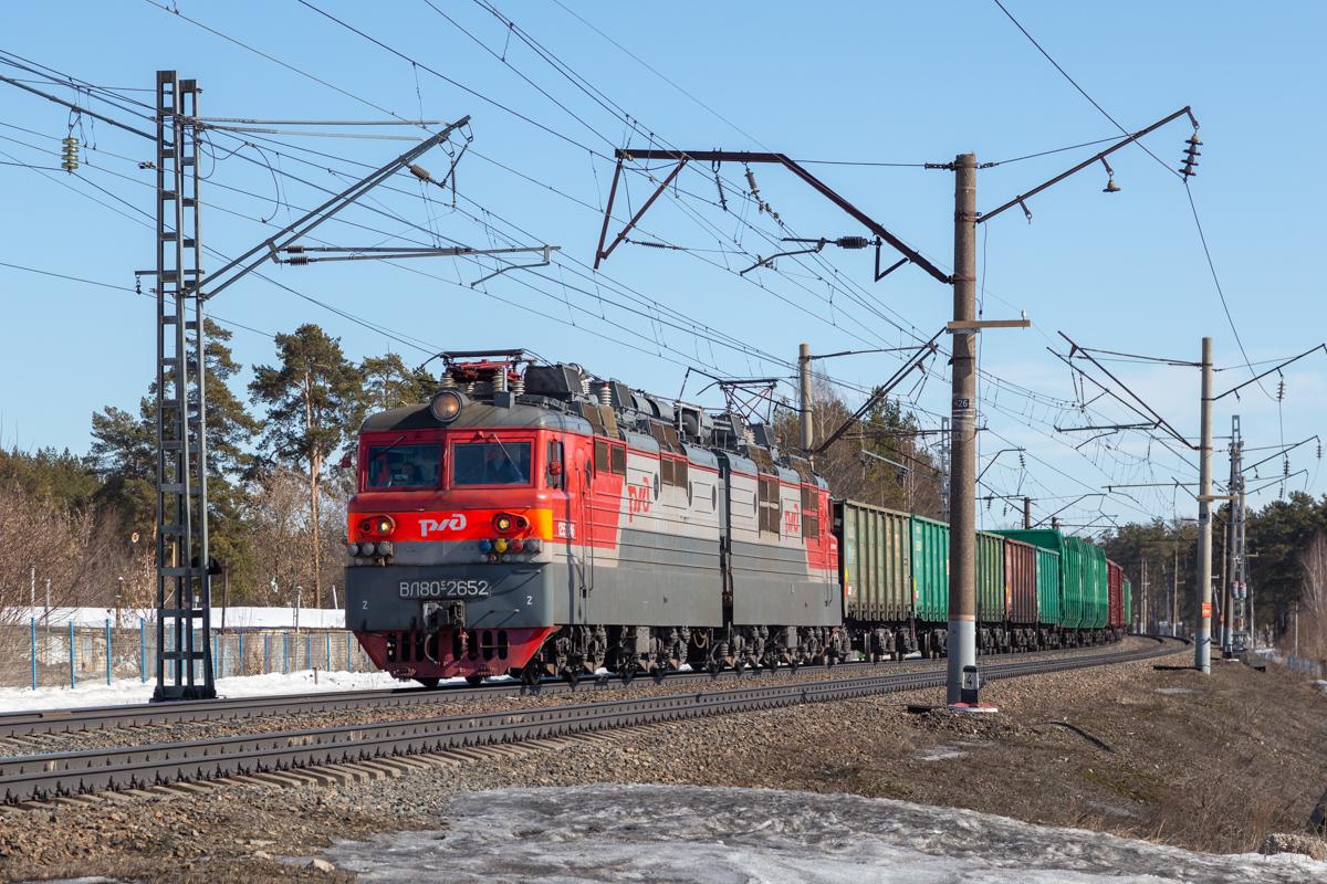 ВЛ80С-2652, ВЛ80С