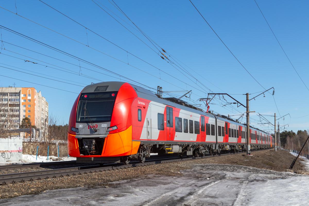ЭС1-020, ЭС1