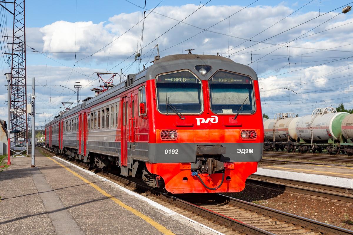 ЭД9М, ЭД9М-0192